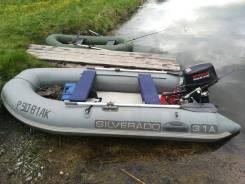Надувная лодка Сильверадо (Silverado)