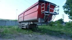 Schmitz Cargobull. Полуприцеп Schmitz-Cargobull SKI 24 SL 3AT 10.5 2013г 1900000 р., 45 000кг.