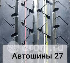 Goform G325. Летние, 2019 год, новые