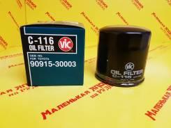 Фильтр масляный C-116 VIC на Баляева
