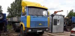 МАЗ 64229. Продается грузовой седельный тягач МАЗ с полуприцепом, 16 000кг., 6x4