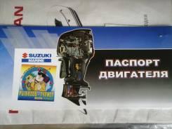 Двигатель suzuki dt 30