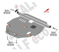 Защита картера Pontiac Vide 2002-2010г 2WD