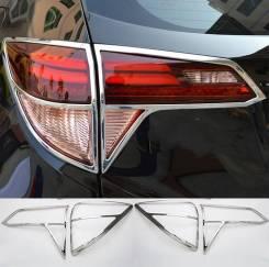 Накладки на стопы Honda Vezel, хромированные