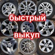 Быстрый выкуп колес, шин, любых дисков, резины. Легковые И Грузовые
