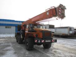 Клинцы КС-55713-3К. Продается автокран КС-55713-3К на шасси УРАЛ-5557-1151-40, 11 150куб. см., 21,60м.