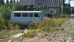 УАЗ без ДВС и колёс