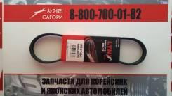 Ремень кондиционера Daewoo Matiz 4pk0675