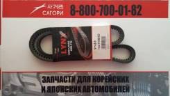 Ремень клиновый LYNX / 13X1100HD