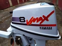"Наклейка на лодочный мотор ""Yamaha"" 8"