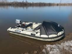 Лодка гладиатор С 330 ал