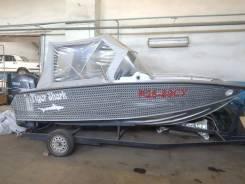 Алюминиевый катер UMS 520