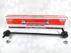 Стойка стабилизатора (линк) передняя правая HONDA VEZEL CTR CLHO-90R