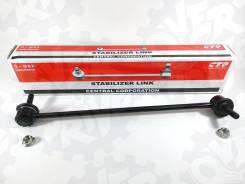 Стойка стабилизатора (линк) передняя левая HONDA VEZEL CTR CLHO-90L