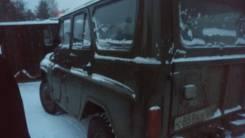 УАЗ 450, 2001