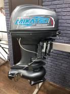 2х-тактный лодочный мотор Mikatsu M40FHS + Водомет