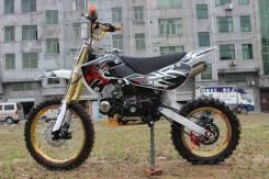 Honda TRX 125, 2019