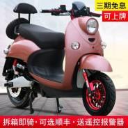 Скутер 125 сс (винтажный) NDV-7007