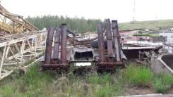 Чмзап, 1984