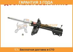 Стойка амортизационная газовая задняя правая KYB / 339210. Гарантия 36 мес.