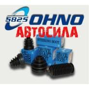 Пыльник привода FB2084 OHNO Япония (24043)