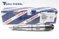 Форсунка Bosch 0445120268 Bosch