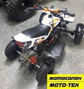 КВАДРОЦИКЛ ДЕТСКИЙ БЕНЗИНОВЫЙ MOTAX ATV H4 mini-50 куб В МОТО-ТЕХ В НАЛИЧИИ, 2020