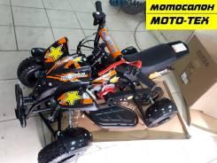 MOTAX ATV H4 mini-50 cc (4-8 лет), МОТО-ТЕХ, Томск, 2020
