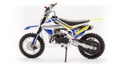 Motoland XT 50, 2019