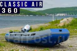 Stormline Classic Air. 2019 год, длина 3,60м. Под заказ