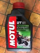 Масло полусинтетическое для 2х двиг скутеров motul scooter expert 1л