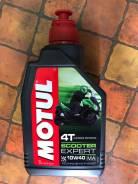 Масло полусинтетическое для 4х скутеров motul scooter expert 10w40 1л