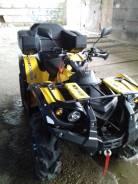 Stels ATV 600YL Leopard, 2017