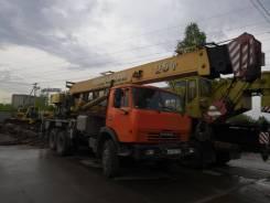 Мотовилиха КС-5579-2, 2007