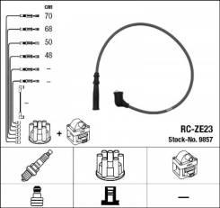 Провода зажигания RC-ZE23 (9857) NGK