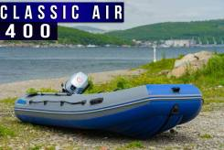 Stormline Classic Air. 2019 год, длина 4,00м. Под заказ