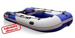 Скидка 20%. Лодка ПВХ Stels 335 Аеро (синий/белый)
