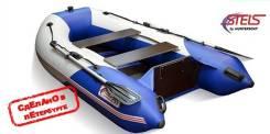 Скидка 15%. Лодка ПВХ Stels 255 (синий/белый)