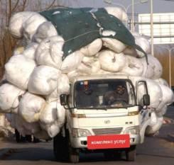 Грузоперевозки. Борт. Грузчики. Вывоз мусора. Муж на час. Переезды.