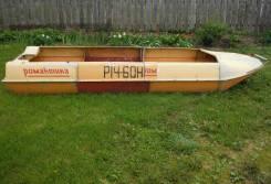 Продам лодку Романтика удлинённая в Новосибирске