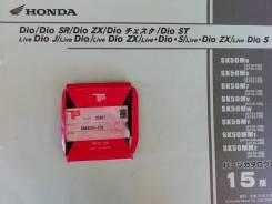 Кольца поршневые Honda DIO AF34 / AF35 / LEAD AF48 / Topic PRO. Japan.