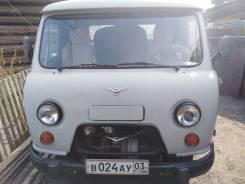 УАЗ 3303. Продаётся грузовик 6, 2 700куб. см., 1 500кг., 4x4