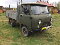 УАЗ 3303. Продается Уаз Бортовой, 4x4