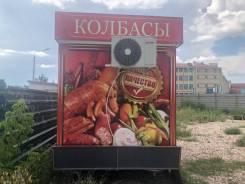 Купава, 2013