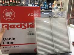 Фильтр салонный Redskin AC407