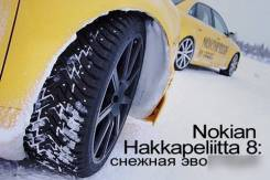 Nokian Hakkapeliitta 8, 175/70 R13 82T