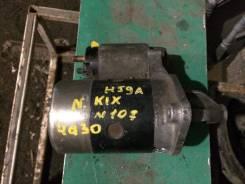 Стартер на Nissan KIX H59A 4A30