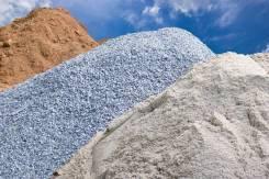 Доставка песок, щебень, отсев, ПГС, скальник, сланец, Самосвал, грузовик