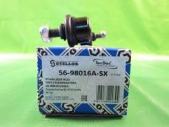 Тяга стабилизатора заднего STELLOX Toyota Carina 92-97 Corolla 87-02 5698016ASX