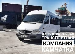 Mercedes-Benz Sprinter. 411 2016год, 18 мест